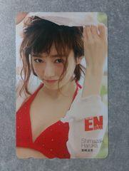 ◆元AKB48島崎遥香テレホンカード�@
