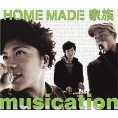 musication/HOME MADE �Ƒ��������ł����