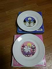 ムーミン絵皿★2点