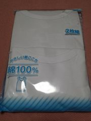 まとめ買い大歓迎☆新品未使用☆綿100%☆男児ランニング☆140☆