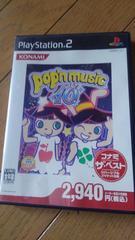 Playstation 2 ソフト ポップンミュージック10