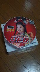 あやや クンクンしてね! タイマー UFO