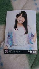 AKB48東京ドームコンサート二村春香特典写真