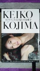 小島慶子写真集「カメラマンたちが見た小島慶子」直筆サイン入