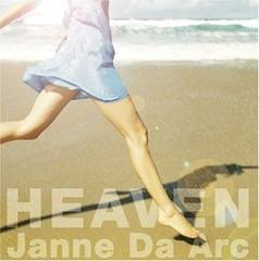 Janne Da Arc �W�����k�_���N / HEAVEN [CD+DVD] �u�d�t��v