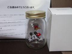リケンのノンオイル/ミッキーマウス柄のオリジナルサラダジャー当選品