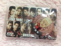 GENERATIONS 小森隼*BURNING UP ミュージックカード