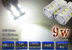 RB1 RB2 �I�f�b�Z�C 9w �o�b�N�����v T20 �o�b�N�� LED �z���C�g