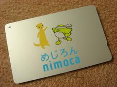 ★★ 【 めじろんnimoca 】 大分限定ニモカ デポのみ ★★
