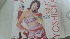吉岡美穂★クリスマスボックス+オリジナル美穂サンタクッション