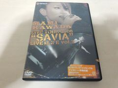 ��c�܂�DVD�uMAMI KAWADA LIVE TOUR 2008 SAVIA LIVE & LIFE2
