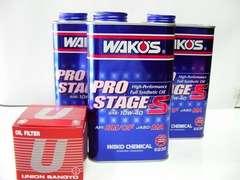 (W3)CB750FCB400FWAKO'S高性能エンジンオイルセット