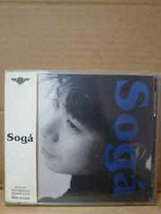 ☆ポップス/曽我泰久/ザ・グッバイ/(Soga)