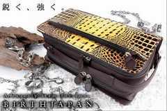 送料無料ヤクザオラオラ系悪羅悪羅系本革ヘビ型押しセカンドバッグ/鞄61茶