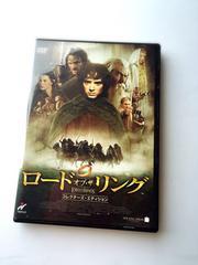 ロード・オブ・ザ・リング!DVD2枚組