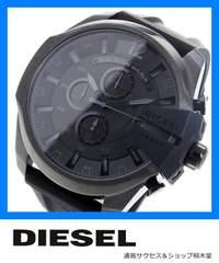 新品■ディーゼル DIESEL メンズ腕時計 DZ4378 ブラック★即買い
