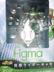 figma SP-027 仮面ライダーキャモ