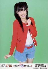 AKB48 アイドルとグアムで恋したら 渡辺麻友 私服 生写真 AKB