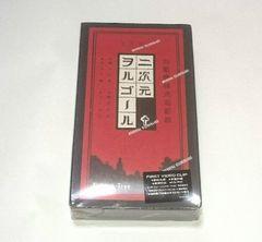 Plastic Tree/二次元オルゴール/VHS/初回限定/未開封/新品/V系