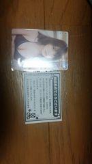 AKB48 入山杏奈 抽選プレゼント QUOカード