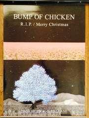 BUMP �̑��p�|�X�^�[