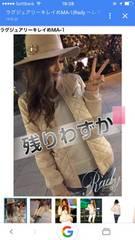 新品☆タグ付Rady☆ラグジュアリーキレイめMA-1☆バニラベージュ