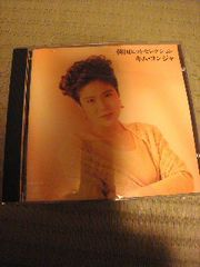 CD:キムヨンジャ/韓国ヒットセレクション 帯無し