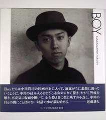★中川貴司写真集★★「BOY」★★帯付★★美品★★