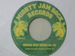 ϲè�ެ�ۯ� MIGHTY JAM ROCK  �BRAND NEW STYLE Hi-Fi�