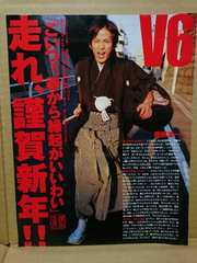 �蔲��[135]Myojo2006.2���� V6