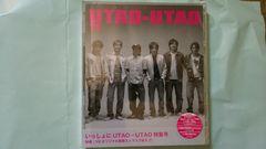 UTAO‐UTAO 初回盤A