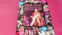 倖田來未 10th Anniversary BEST LIVE DVD BOX