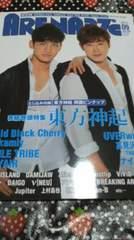東方神起 表紙「ARENA 37℃」9月号 両面ピンナップ付き
