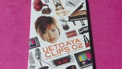 上戸彩 UETO AYA CLIPS 02 DVD