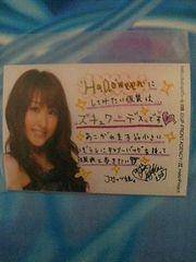 ハロショコレクションリフィール付属写真L判2007.10.12/アヤカ
