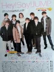 ��Hey!Say!JUMP���蔲����2015-2016