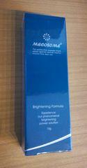 メコゾーム ブライトニングフォーミュラ 15g(美容クリーム)