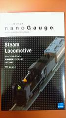 nano block�^nano Gauge�^�g���C���R���N�V�����Q��ރZ�b�g