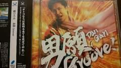 郷ひろみ「男願 Groove!」帯付