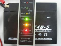 ■4B-5 4B-BS互換バイクバッテリー新品