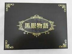 ■DVD『黒服物語 DVD-BOX』中島健人 佐々木希 柏木由紀