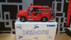 ★トミカくじ�A★いすゞポンプ消防車★TOMY★