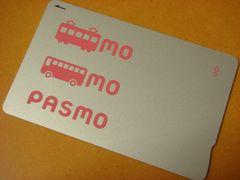 ★★ PASMO 【 通常デザイン 】 デポのみ ★★