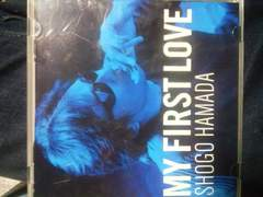 浜田省吾CD「MY FIRST LOVE」
