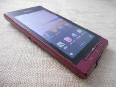 即決◆T-01C メローボルドー ドコモ 中古 スマホ REGZA Phone