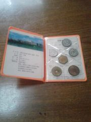 昭和52年発行硬貨ブックレット未開封