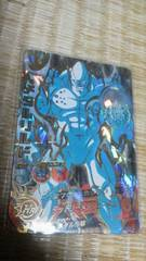 ドラゴンボールヒーローズ GM2弾 UR メタルリルド
