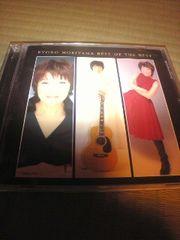 CD,森山良子 最新ベスト 帯あり