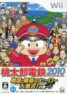 ☆Wiiソフト☆桃太郎電鉄2010 戦国・維新のヒーロー大集合!の巻