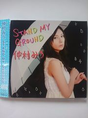 �����݂��@STAND MY GROUND CD+DVD �ѕt